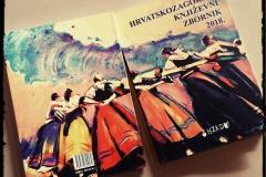 Predstavljanje VI. sveska Hrvatskozagorskog književnog zbornika