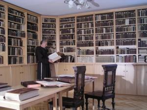 Knjižnica, današnji izgled