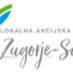 Radionica za razvoj malih poljoprivrednih gospodarstava – LAG Zagorje-Sutla