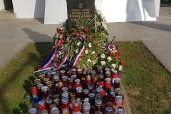 KUD Antun Mihanović u Vukovaru