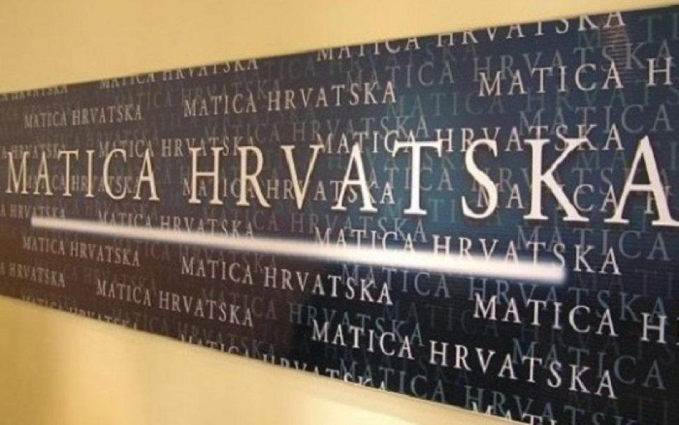 Ogranak Matice hrvatske nagradio odlične učenike
